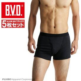 送料5枚セット!B.V.D.Finest Touch EX ボクサーブリーフ (3L) ボクサーパンツ メンズ 男性下着 肌着 日本製 【綿100%】 メンズ 男性下着 肌着 抗菌 防臭【日本製】 大きいサイズ メンズ 【コンビニ受取対応商品】 gn390-5p