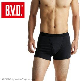 B.V.D.Finest Touch EX ボクサーブリーフ (S,M,L) ボクサーパンツ メンズ 男性下着 肌着 日本製 【綿100%】 メンズ 男性下着 肌着 抗菌 防臭【日本製】 【コンビニ受取対応商品】 gn390