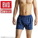送料無料5枚セット!B.V.D.Finest Touch EX 先染トランクス(S,M,L) 日本製 【綿100%】 メンズ 下着 抗菌 防臭 …