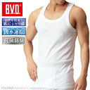 B.V.D.Finest Touch EX ランニング(M/L) 綿100%/日本製 インナーシャツ 【コンビニ受取対応商品】