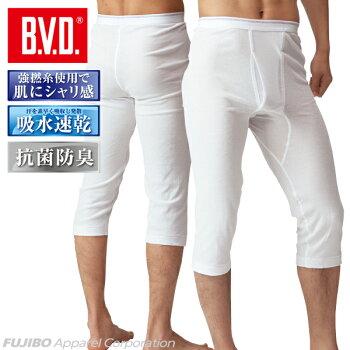 日本製、清らか爽やか綿強撚B.V.D.FinestTouchEXシリーズV首半袖Tシャツ(LL)