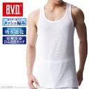 B.V.D.Finest Touch EX 吸水速乾 ランニング(M.L) 【コンビニ受取対応商品】
