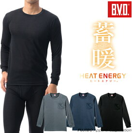 【アウトレット】B.V.D. 蓄暖 あったか防寒 クルーネック長袖Tシャツ ポケ付 蓄熱保温 WARM BIZ BVD インナー ビジネス
