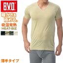 BVD あったかインナー 防寒 吸湿発熱 Vネック 半袖 Tシャツ HEAT BIZ 薄手 タイプ bvd メンズ あったか 大きいサイズ …