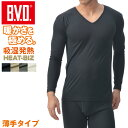 BVD あったかインナー 防寒 吸湿発熱 Vネック 長袖 Tシャツ HEAT BIZ 薄手 タイプ bvd メンズ あったか 大きいサイズ …