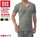 BVD あったかインナー 防寒 吸湿発熱 Vネック 半袖 Tシャツ HEAT BIZ 厚手 タイプ bvd メンズ あったか 大きいサイズ …