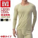 BVD あったかインナー 防寒 吸湿発熱 クルーネック 長袖 Tシャツ HEAT BIZ 厚手 タイプ bvd メンズ あったか 大きいサ…