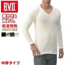【20%OFF】BVD あったかインナー 防寒 吸湿発熱 Vネック 長袖 Tシャツ HEAT BIZ 厚手 タイプ bvd メンズ あったか 大…