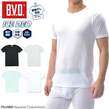 【クールビズ】B.V.D.「接触冷感」クルーネックTシャツインナー涼感メンズムレ吸汗速乾抗菌防臭部屋干し吸水速乾梅雨