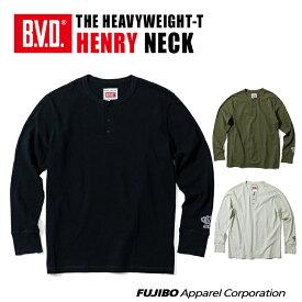 B.V.D. 日本製 ヘビーウエイト 綿100% ヘンリーネックロングスリーブTシャツ 長袖 ヘイルメリー Hail Mary gr598
