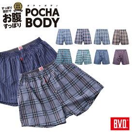 9b35ac854b4 【最終処分セール】B.V.D. POCHA BODY 前開きトランクス 綿100% キングサイズ