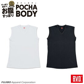 BVD 大きいサイズ シャツ POCHA BODY Vネックスリーブレス キングサイズ 大きいサイズ メンズ 男性 下着 肌着 3L 4L 5L 6L 大きい【コンビニ受取対応商品】 gr710