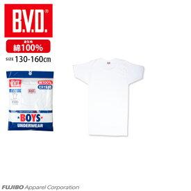 B.V.D.KIDS 丸首半袖Tシャツ BVD 綿100% 子供 インナー 下着 小学生 【コンビニ受取対応商品】 j313