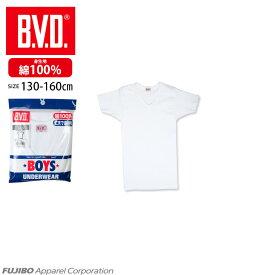 B.V.D.KIDS V首半袖Tシャツ BVD 綿100% 子供 インナー 下着 肌着 小学生 【コンビニ受取対応商品】 j324