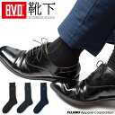 【期間限定21%OFF】【メール便送料無料】B.V.D.メンズ ビジネスソックス 3足組『太リブ』 靴下 くつした スーツ 通勤…