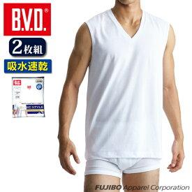 【メール便専用・送料無料】「期間限定さらに値下げ+お買得な2枚組+吸水速乾」B.V.D. BASIC STYLE Vネックスリーブレス 無地 tシャツ 白シャツ メンズ シャツ nb200