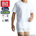 【メール便専用・送料無料】お買得な2枚組+吸水速乾」B.V.D. BASIC STYLE クルーネック半袖Tシャツ 無地 tシャツ 白…