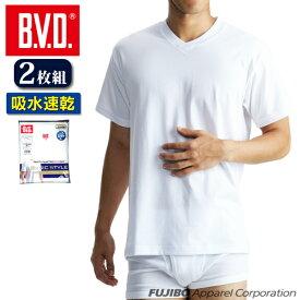 【メール便専用・送料無料】「期間限定さらに値下げ+お買得な2枚組+吸水速乾」B.V.D. BASIC STYLE 浅Vネック半袖Tシャツ 無地 tシャツ メンズ インナーシャツ 下着 肌着 nb204