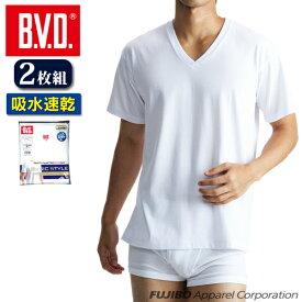 【メール便専用・送料無料】「期間限定さらに値下げ+お買得な2枚組+吸水速乾」B.V.D. BASIC STYLE Vネック半袖Tシャツ 無地 tシャツ 白シャツ メンズ シャツ nb205