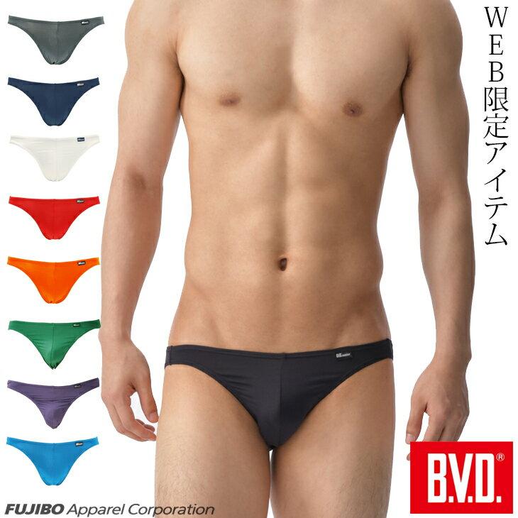 BVD インゴム ビキニ ブリーフ/メンズインナー/アンダーウェア rt540