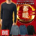 B.V.D. 蓄暖 あったか防寒 クルーネック長袖Tシャツ ポケ付 蓄熱保温 WARM BIZ BVD インナー ビジネス
