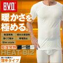 B.V.D. WARM TOUCH 吸湿発熱 HEAT BIZ 薄手タイプ クルーネック半袖Tシャツ for BUSINESS WARM BIZ対応/BVD/メンズ/あったか防寒インナー/ヒート ビズ