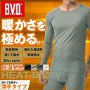 B.V.D. WARM TOUCH 吸湿発熱 HEAT BIZ 薄手タイプ クルーネック長袖シャツ for BUSINESS WARM BIZ対応/BVD/メンズ/あったか防寒インナー/ヒート ビズ/