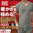 B.V.D. WARM TOUCH 吸湿発熱 HEAT BIZ 中厚タイプ Vネック半袖Tシャツ for BUSINESS WARM BIZ対応/BVD/メンズ/あった…