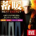 B.V.D. 蓄暖 あったか防寒 ロングスパッツ 蓄熱保温 WARM BIZ/BVD/タイツ/レギンス/ビジネス