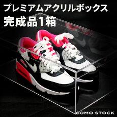 シューズボックスクリア1箱アクリルケースディスプレイケースボックススニーカー靴ショーディスプレイボックス樹脂ケースプラスチック透明靴箱収納子供箱模型38×24×14cm送料無料