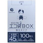 送料無料45L半透明ごみ袋0.02mm厚ボックスタイプ徳用タフな袋
