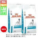 愛犬用 食事療法食 ロイヤルカナン アミノペプチド フォーミュラ 3kg 2個セット【あす楽対応】【コンビニ受取対応商…