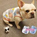 フレンチブルドッグ服 フレブル タンクトップ 犬 服 ドッグウェア小型犬 中型犬 ペット服 KM208T