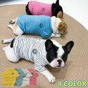 犬 服 中型犬 春 夏 フレンチブルドッグ ボーダー カットソー フレブル 半袖 Tシャツドッグウェア ストライプ柄 ペッ…