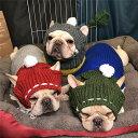 ペット帽子 ファッション 小物 ニット ボンボン フレンチブルドッグ 中型犬 大型犬 耳出し 冬 防寒 あったか おしゃれ…