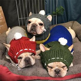 犬 ニット帽 ペット帽子 防寒 ファッション 小物 ニット ボンボン フレンチブルドッグ 中型犬 大型犬 耳出し 冬 あったか おしゃれ かわいい おでかけ ギフト プレゼントKM113G