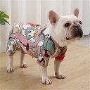フレンチブルドッグ オールインワン パジャマ 犬 服 普段着 おしゃれドッグウェア いぬ 家着 日焼け防止 虫よけ 派手 …
