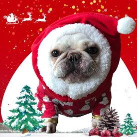 犬 ペット クリスマス もこもこ サンタさん 帽子 サンタクロース ポンポン付き 暖かい ネックウォーマー フレンチブルドッグ フレブル 小型犬 中型犬 大型犬 レッド 赤 KM135G