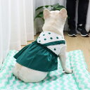 フレンチブルドッグ 服フレブル グリーン 女の子 スカート ワンピース フリル 犬服 ドックウェア 犬服 ペット服 中型…