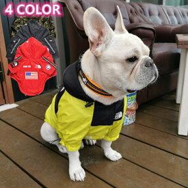 【動画あり】フレンチブルドッグ レインコート 小型犬 中型犬 大型犬 フレブル 防水ジャケット 犬 服 ドッグウェア ジャンパー オシャレ ペット服 ペットウェア KM255JK