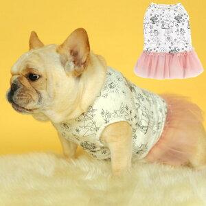 犬服 春 夏 フレンチブルドッグ フレブル 女の子 スカート ペット服 犬 服 洋服 カジュアル おしゃれ かわいい 中型犬 小型犬 大型犬 犬服 ドッグウェア KM351T NEW
