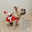 犬 クリスマス サンタクロース 服 コスプレ レッド おもしろグッズ 変装 ペットコスチューム ペット服 パーティー フレンチブルドッグ 猫 小型犬 中型犬 KM562G