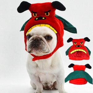 犬 帽子 ハロウィン コスプレ 獅子舞い 着ぐるみ かぶりものかわいい おしゃれ コスチューム キャップ トイプードル チワワ 柴犬 ダックス ポメラニアン ヨーキー シーズー マルチーズ KM586G