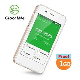 GlocalMe G3 モバイルWiFiルーター 『simフリー 1.1ギガ分のグローバルデータパック付き』 4G高速通信