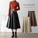 フェイクレザースカート フレアスカート マキシスカート レディース 女性らしさ エッジィなモード感 ファッション …