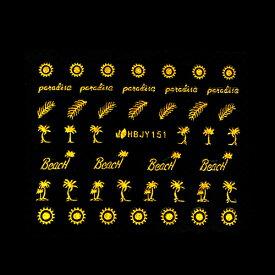 ネイルシール パームツリー ゴールド | ジェルネイル ジェル ネイルパーツ ネイル用品 爪 爪先 ネイルアート アートアクセサリー ネイルシール アート ホイル ミラー ネイルラボ