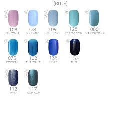 ネイルラボ日本製カラージェル選べる3色セット ネイルセットジェルネイルランキングネイルパーツ国産プロLEDUV対応削らないセルフジェルネイルセルフジェルネイルポリッシュマニキュアポリッシュキットかわいい