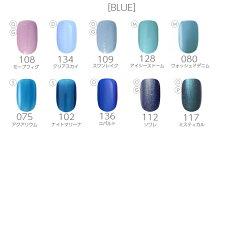 ネイルラボ日本製カラージェル選べる3色セット|ネイルセットジェルネイルランキングネイルパーツ国産プロLEDUV対応削らないセルフジェルネイルセルフジェルネイルポリッシュマニキュアポリッシュキットかわいい