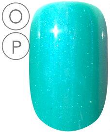 ネイルラボ カラージェル 099 ボラボラ 7g   日本製 国産 プロ LED UV 対応 削らない オペーク 偏光パール カラー セルフネイル ネイル ねいる ジェル 初心者 ポリッシュ マニキュア マネキュア おすすめ オススメ ブラシタイプ 夏