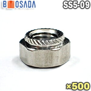 SUSカレイナットSS5-09【1箱500個】ステンレスポップリベット・ファスナー (POP)